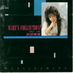MARI'S COLLECTION! 1983 ~ 1985