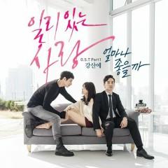 Sensible Love OST Part.1
