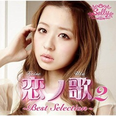 Koino Uta 2 Best Selection - Miura Sally