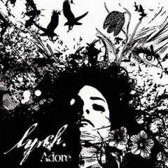 Adore - lynch.