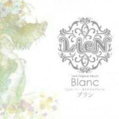 LieN Original Album Blanc