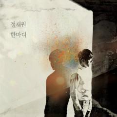 View - Jung Jae Won