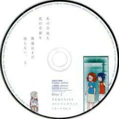 Ano Hi Mita Hana no Namae wo Bokutachi wa Mada Shiranai Original Soundtrack Vol.3