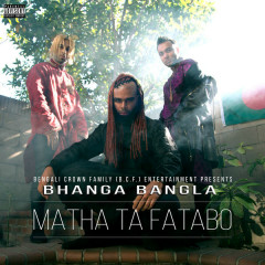 Matha Ta Fatabo (Single)
