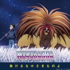 Makeruna Chiisaki Mono yo - Wakadanna