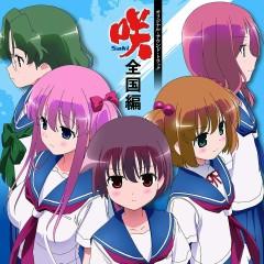 Saki Zenkoku-hen Original Soundtrack CD2