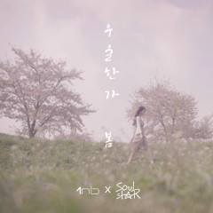 A Gloomy Spring (Single)