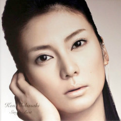 Single Best - Kou Shibasaki