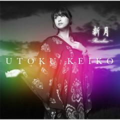 Shingetsu -Rainbow- - Keiko Utoku