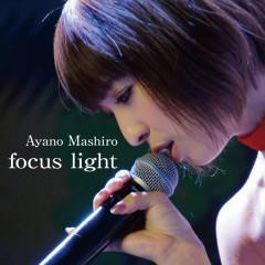 focus ligth [Digital Single] - Mashiro Ayano