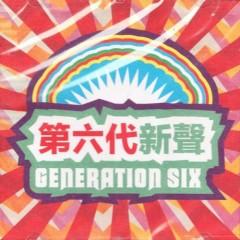 第六代新聲/ Generation Six
