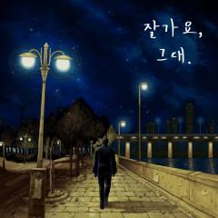 Goodbye, You (Single)