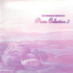 Genso Suikoden Piano Collection 2