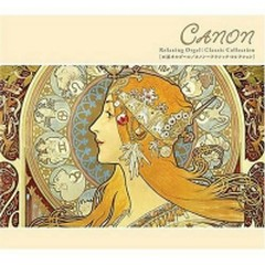 CANON ~ Classic Collection