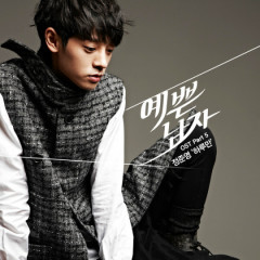 Pretty Man OST Part.5 - Jung Joon Young