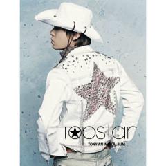 Top Star  - Tony An