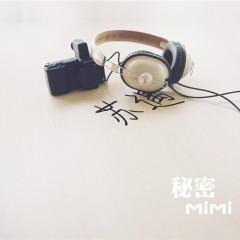 秘密 (Ep)/ Secret (Ep) - Tô Ngộ