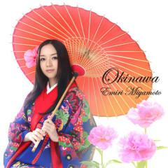 Okinawa - Miyamoto Emiri