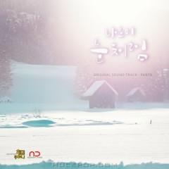 Golden Pouch OST Part.8