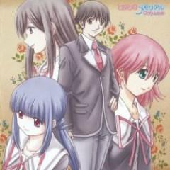 Tokimeki Memorial Only Love Original Soundtrack Vol. 1 - Tokimeki Memorial