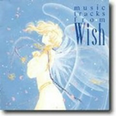 Music Tracks From Wish - Ali Project