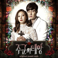 Master's Sun OST (CD2)