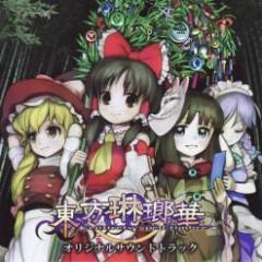Touhou Rinrouka ~ entirety spell timbre Original Soundtrack - Kamo