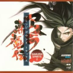 SAMURAI SPIRITS 2 Asura Zanmaden Arrange Sound Trax