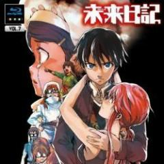 Mirai Nikki Blu-ray Vol.7 Soundtrack CD - Katou Tatsuya