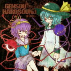GENSOU HARDSOUND #006 - KINZOK ON