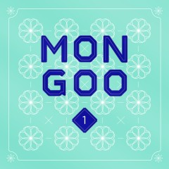 Mongoo 1