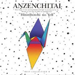 Anzen Chitai BEST II - Hitoribocchi no Yell  (CD1)