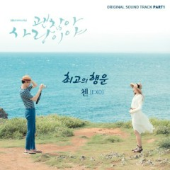 It's Okay, That's Love OST Part.1 - CHEN