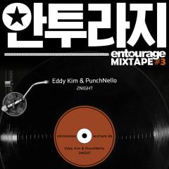 Entourage Mixtape #3 (Single)
