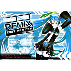 REMIX 2007 WINTER - Cis-Trance