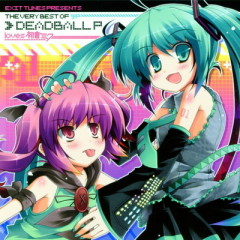 THE VERY BEST OF Dead Ball P loves Hatsune Miku (CD1) - EXIT TRANCE PRESENTS