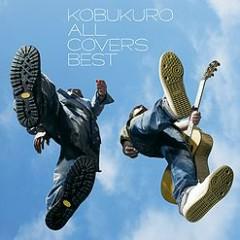 All Covers Best (CD1)  - Kobukuro