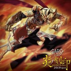 Hono no Kokuin - DIVINE FLAME -