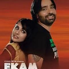 Ekam (Son OF Soil)