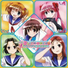 Saki - Vocal Album 2 'THE Yume no Hit Square Character songs Kiyosumi Taikyoku-hen'