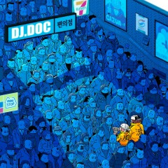 Convenience Store (Single) - DJ DOC