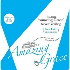 Amazing Grace - Moumoon