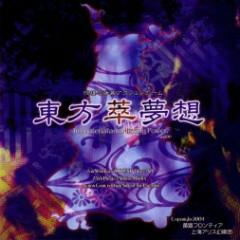 Gensoukyoku Bassui Touhou Suimusou Original Sound Track - Night DISC (CD2)