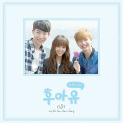 Who Are You – School 2015 OST
