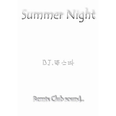 Summer Night (Remix)