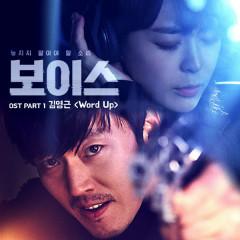 Voice OST Part.1 - Kim Young Geun