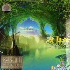 Dreamland - Bandari