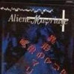 Kairai Igyou no Maria - Aliene Ma'riage