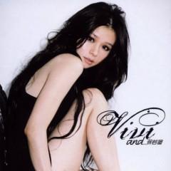 Vivian And ...  - Từ Nhược Tuyên