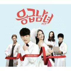 Emergency Couple OST